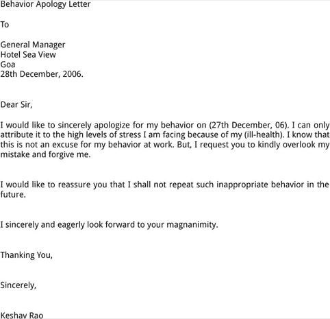Letter Of Apology For Mistake from www.findwordletters.com